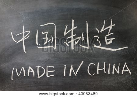 Bilingual Made In China Words In Chinese And English