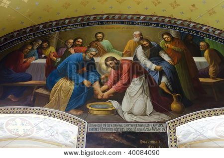 Interior Of The Barbara Church In Pochaev Lavra, The Painting On The Walls - Jesus Christ Washes The