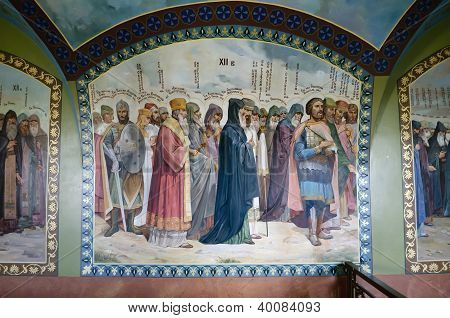 Interior Of The Barbara Church In Pochaev Lavra, The Painting On The Walls - Pedigree Of The Rulers