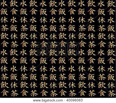 Japanese Golden Hieroglyphics