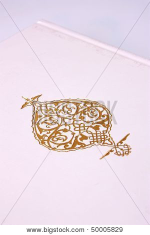 Details Of An Islamic White Book Cover Ornament