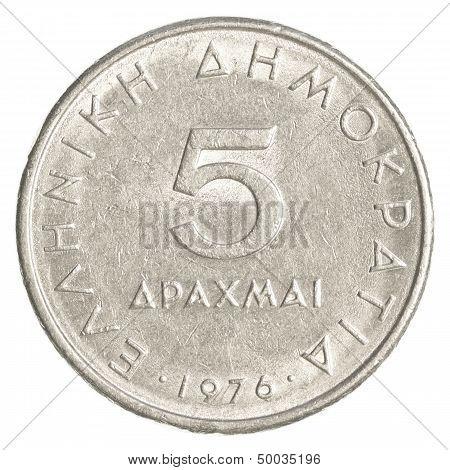 5 Old Greek Drachmas Coin