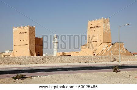 Historic Buildings In Doha, Qatar