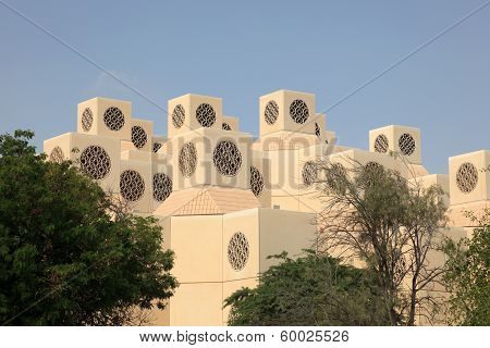 University Of Qatar. Doha