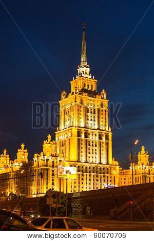 MOSCOW, RUSSIA - JUNE 14: View of Hotel Ukraine on Embankment of the Moskva River at night in June 14, 2012 in Moscow, Russia. Hotel Ukraine - one of 7 Stalinist skyscrapers in Moscow.