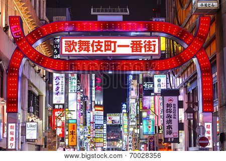 TOKYO, JAPAN - MARCH 14, 2014: Signs mark the entrance to Kabuki-cho. The area is a renown nightlife and red-light district.