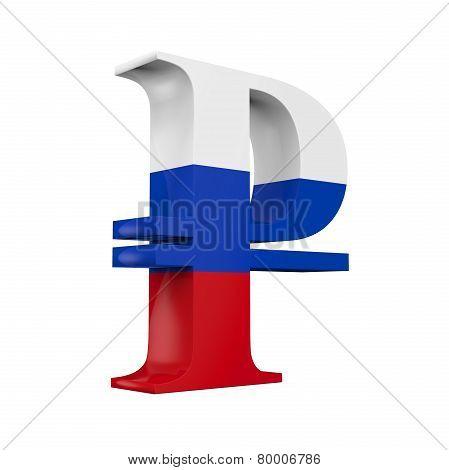 Russian Ruble Symbol