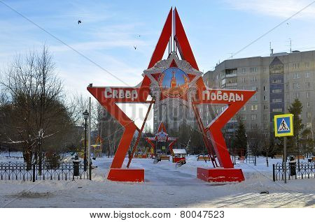 The Entrance Groups Executed In Victory Award Stylistics, In The Square Of A Victory, Tyumen, Russia