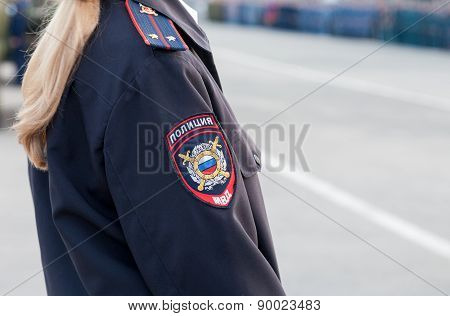 Chevron On The Sleeve Uniforms Of The Russian Policeman