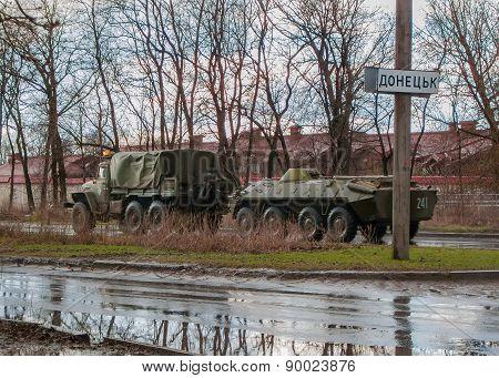 Donetsk, Ukraine - April 04 2015: Military equipment separatists at the entrance to Donetsk