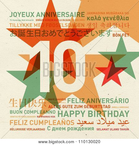 10Th Anniversary Happy Birthday Card From The World
