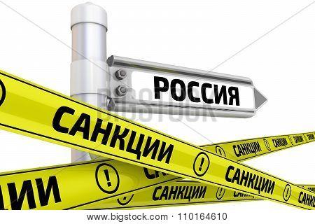 Sanctions against Russia. Concept
