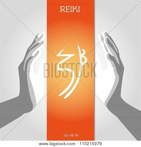 The second symbol of Reiki - SEI HE KI.