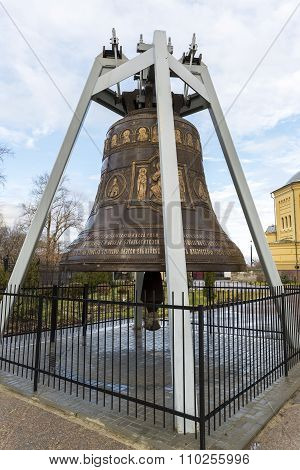 Nizhny Novgorod, Russia - 03.11.2015.    Tsar Bell before the Cathedral  St. Alexander Nevsky. 19th