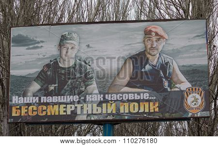 Makeevka, Ukraine - November 21, 2015: Billboard With Portraits Of The Fallen Fighters Of The People