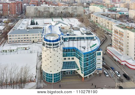 Building of Sberbank of Russia. Tyumen. Russia