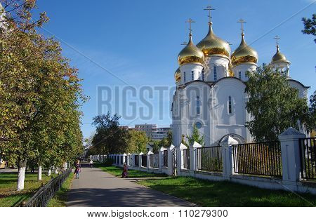 Zhukovsky, Russia - September, 2015: Church Of The Transfiguration In Zhukovsky