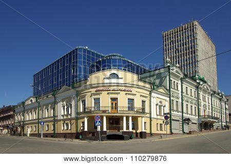 Profsoyuznaya Street, Building Clinics Ava Kazan
