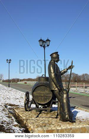 Kolomna, Russa - April, 2014: