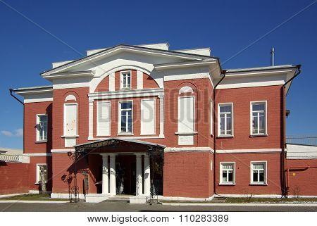 Manor Of Merchant Kolchinsky On The Street Lazhechnikov In Kolomna, Moscow Region