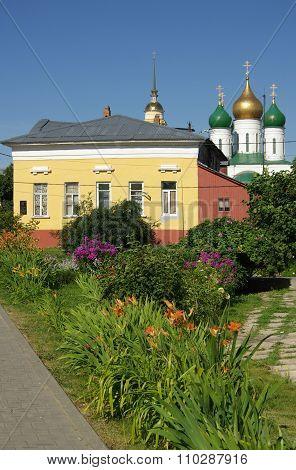 Kolomna, Russia - Jule, 2014: Mozgova House On The Street Lazarev
