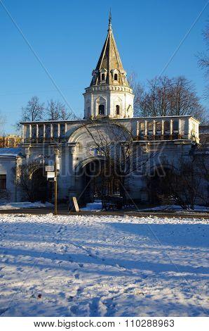 Moscow, Russia - November, 2015: The Estate Of The Romanovs In Izmailovo