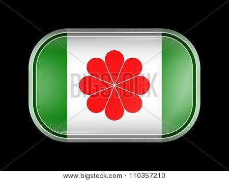 Taiwan Variant Flag. Rectangular Shape With Rounded Corners