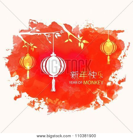 Greeting card with traditional hanging lanterns and Chinese text Happy New Year on color splash background for Year of the Monkey 2016 celebration.