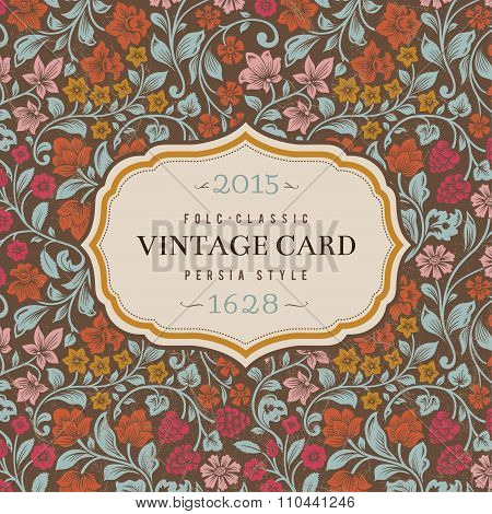 Vector vintage card. Stylized silhouettes of flowers and berries on a brown background.