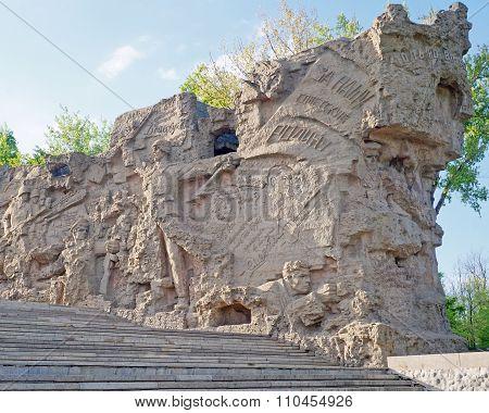 Volgograd, Mamayev Kurgan, Walls Ruins. Memorial.