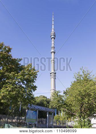 View Of The Tv Tower In Ostankino