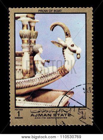 1972 Ajman state