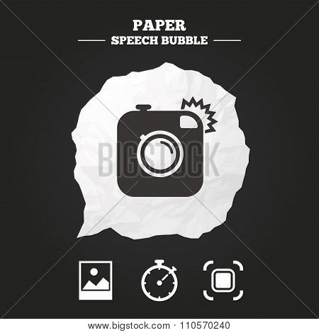 Photo camera icon. Autofocus zone and Landscape.