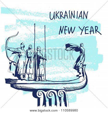New Year Vector Illustration. World Famous Landmark Series: Ukra