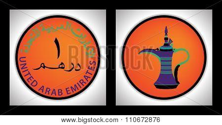 Colorful 1 Dirham Coin Uae