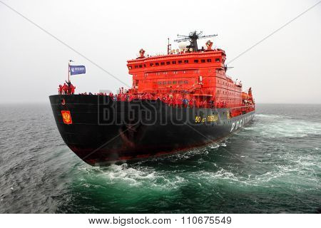 ARCTIC OCEAN, RUSSIA - July 11, 2015: Arctic cruise on board of nuclear icebreaker '50 years of Victory' the biggest icebreaker in the world.