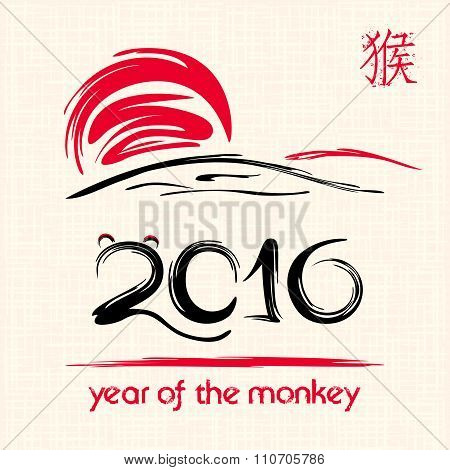 Chinese Calligraphy 2016, Template For Calendar