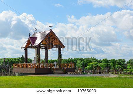 Arbor And Cross