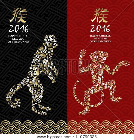 Happy Chinese New Year Monkey 2016 Ape Silhouette