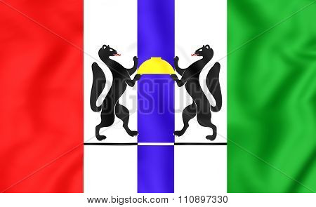 Flag Of Novosibirsk Oblast, Russia.