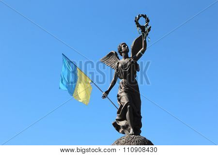 The Independence Monument In Kharkov, Ukraine