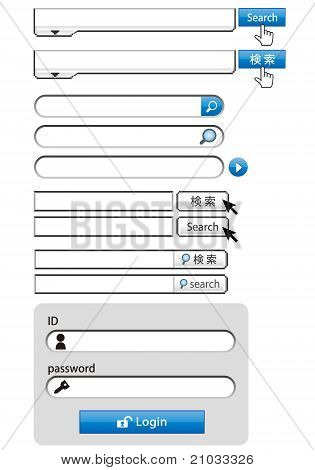 Search Web  template