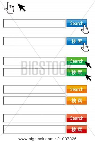Web Buttons search bar vector
