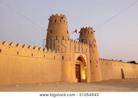Al Jahili Fort In Al Ain
