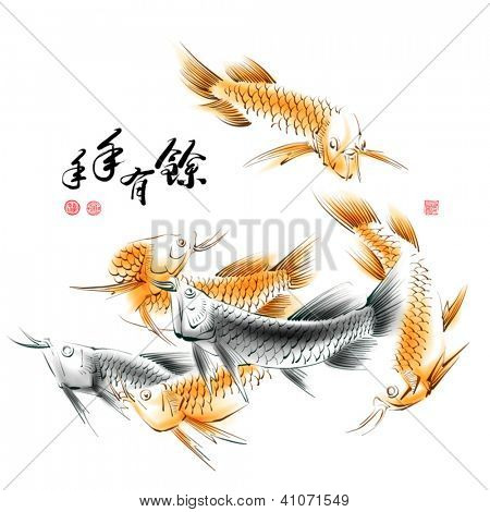 Vector Chinese Dragon Fish Ink Painting, Translation: Abundant Harvest Year After Year