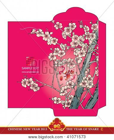 Chinese New Year Red Packet (Ang Pau) Design with Die-cut. Year of Snake. Translation: Good Luck In Everything