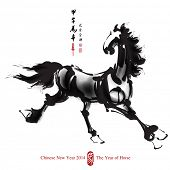 image of year horse  - Horse Ink Painting - JPG