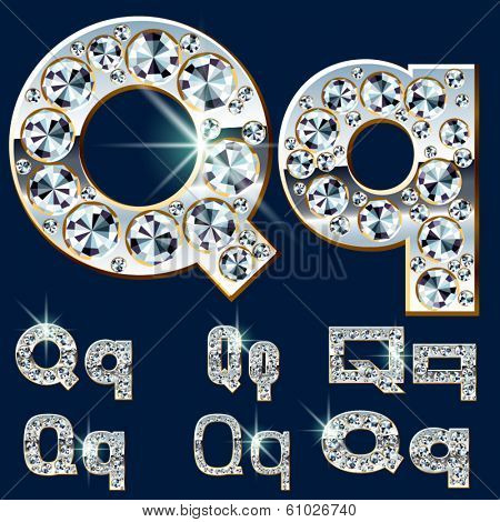 Ultimate vector alphabet of diamonds and platinum ingot. Six options. Letter q