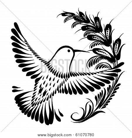 Decorative Silhouette Hummingbird In Flight