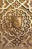 picture of building relief  - Details of Interior of Alhambra Palace Granada Spain - JPG